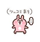 カナヘイのピスケ&うさぎ ゆるっと関西弁(個別スタンプ:40)