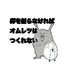 生きる力を(個別スタンプ:01)