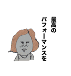 生きる力を(個別スタンプ:03)