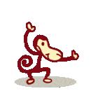 サル サル(個別スタンプ:2)