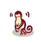サル サル(個別スタンプ:5)