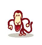 サル サル(個別スタンプ:6)