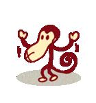 サル サル(個別スタンプ:7)