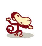 サル サル(個別スタンプ:9)