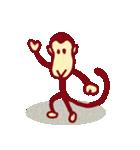 サル サル(個別スタンプ:11)