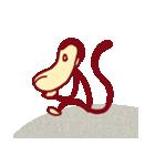 サル サル(個別スタンプ:13)