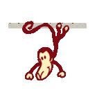 サル サル(個別スタンプ:14)