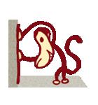 サル サル(個別スタンプ:15)