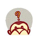 サル サル(個別スタンプ:22)