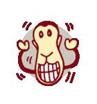 サル サル(個別スタンプ:27)