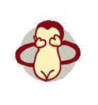 サル サル(個別スタンプ:28)