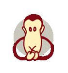 サル サル(個別スタンプ:29)