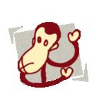 サル サル(個別スタンプ:32)