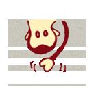 サル サル(個別スタンプ:33)