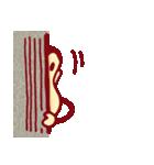 サル サル(個別スタンプ:37)