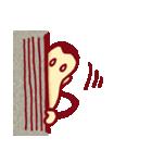サル サル(個別スタンプ:38)