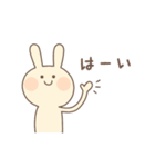 へんてこうさぎ(個別スタンプ:01)