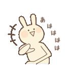 へんてこうさぎ(個別スタンプ:03)