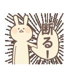 へんてこうさぎ(個別スタンプ:08)