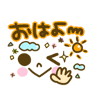 文字でか!!絵文字スタンプ~日常編~(個別スタンプ:01)