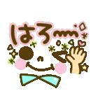文字でか!!絵文字スタンプ~日常編~(個別スタンプ:02)