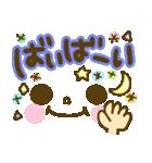 文字でか!!絵文字スタンプ~日常編~(個別スタンプ:03)