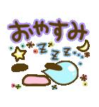 文字でか!!絵文字スタンプ~日常編~(個別スタンプ:04)