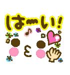 文字でか!!絵文字スタンプ~日常編~(個別スタンプ:05)