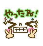 文字でか!!絵文字スタンプ~日常編~(個別スタンプ:06)