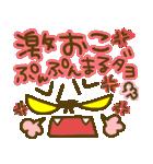 文字でか!!絵文字スタンプ~日常編~(個別スタンプ:07)