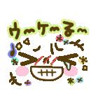 文字でか!!絵文字スタンプ~日常編~(個別スタンプ:09)