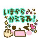 文字でか!!絵文字スタンプ~日常編~(個別スタンプ:14)