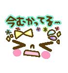 文字でか!!絵文字スタンプ~日常編~(個別スタンプ:16)