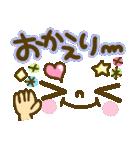 文字でか!!絵文字スタンプ~日常編~(個別スタンプ:20)