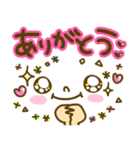 文字でか!!絵文字スタンプ~日常編~(個別スタンプ:23)