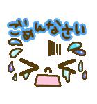 文字でか!!絵文字スタンプ~日常編~(個別スタンプ:30)