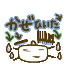 文字でか!!絵文字スタンプ~日常編~(個別スタンプ:34)