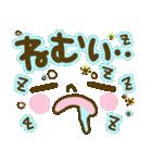 文字でか!!絵文字スタンプ~日常編~(個別スタンプ:35)