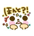 文字でか!!絵文字スタンプ~日常編~(個別スタンプ:37)