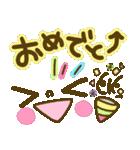 文字でか!!絵文字スタンプ~日常編~(個別スタンプ:39)