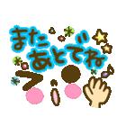 文字でか!!絵文字スタンプ~日常編~(個別スタンプ:40)