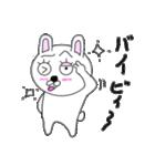 ゆるい感じでうざいむかつくウサギ4弾死語(個別スタンプ:03)