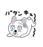 ゆるい感じでうざいむかつくウサギ4弾死語(個別スタンプ:4)
