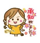 大人女子の丁寧な即答♥2【きれいめ服】(個別スタンプ:01)