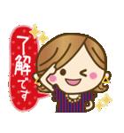 大人女子の丁寧な即答♥2【きれいめ服】(個別スタンプ:02)