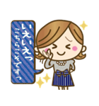 大人女子の丁寧な即答♥2【きれいめ服】(個別スタンプ:04)