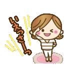 大人女子の丁寧な即答♥2【きれいめ服】(個別スタンプ:05)