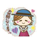 大人女子の丁寧な即答♥2【きれいめ服】(個別スタンプ:13)