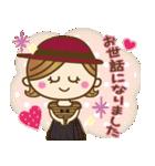 大人女子の丁寧な即答♥2【きれいめ服】(個別スタンプ:14)