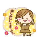 大人女子の丁寧な即答♥2【きれいめ服】(個別スタンプ:15)